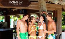 太平洋海岛俱乐部设施 - 泳池酒吧